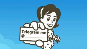 Смена владельцев канала телеграмм