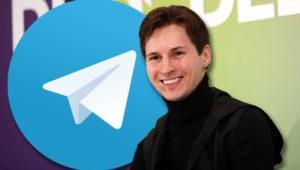 Блокировка телеграмм