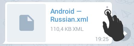 Установка русского языка в телеграмм iphone