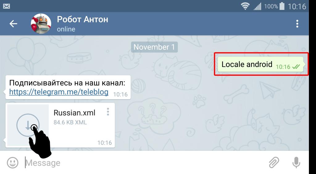 Руссификация telegram на android