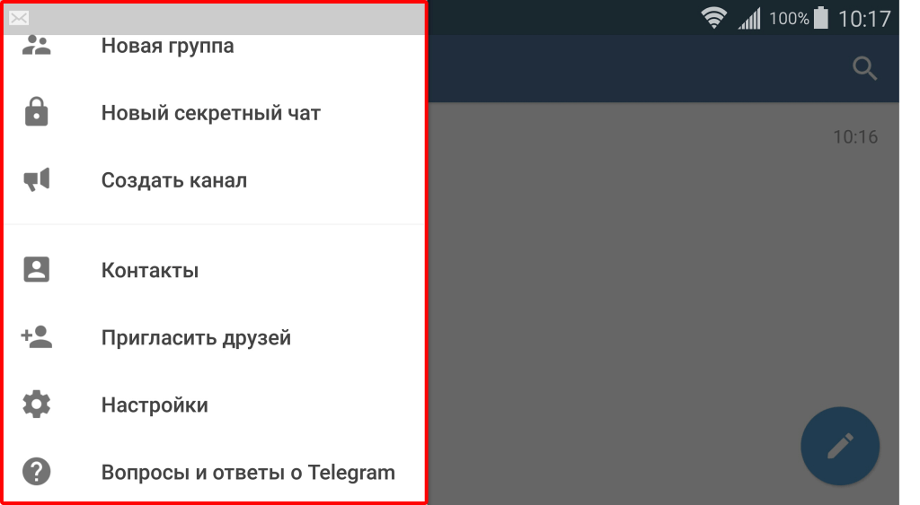 Телеграмм руссифицирован