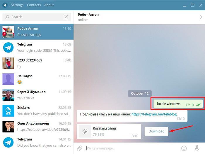 Скачиваем русский язык для telegram