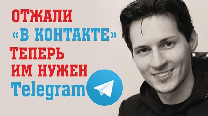 Штраф телеграмм