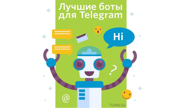 МДА Телеграм Иваново спайс брат братан