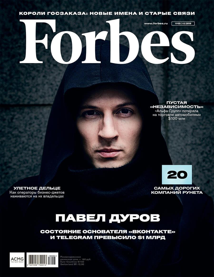 Изображение - Сколько денег заработал павел дуров sostoyaniye-durova-4